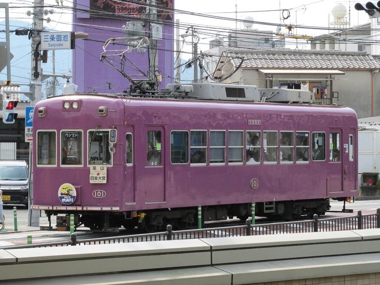 [2016年の夏] 京福電気鉄道 Img_2216