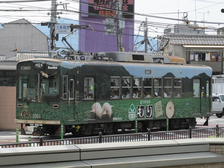 [2016年の夏] 京福電気鉄道 Img_2217