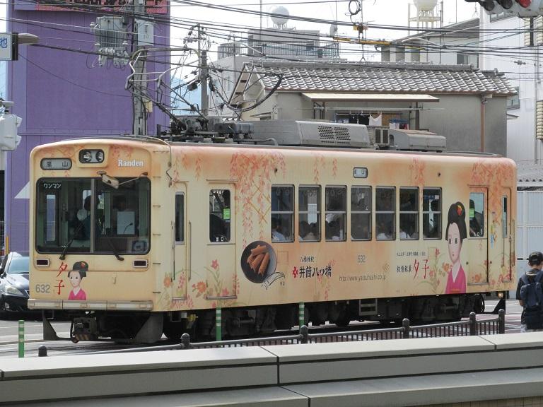[2016年の夏] 京福電気鉄道 Img_2218