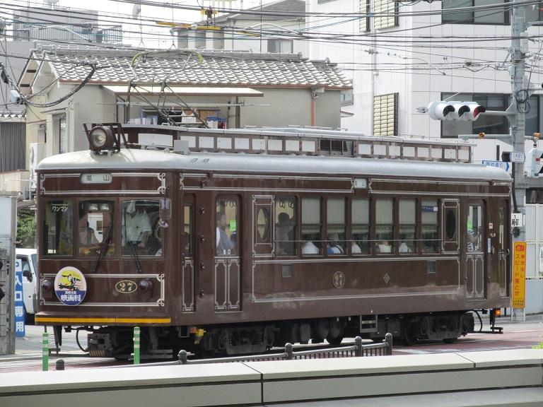 [2016年の夏] 京福電気鉄道 Img_2315