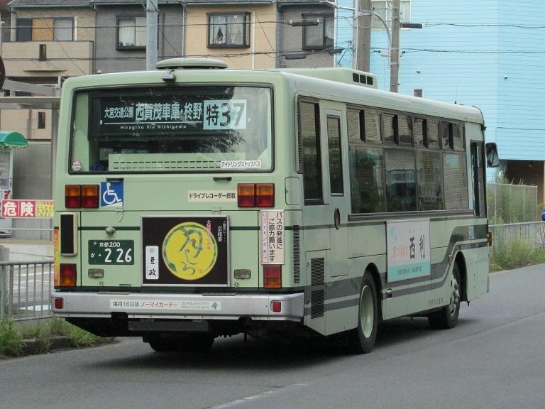 京都200か・226 Img_2417