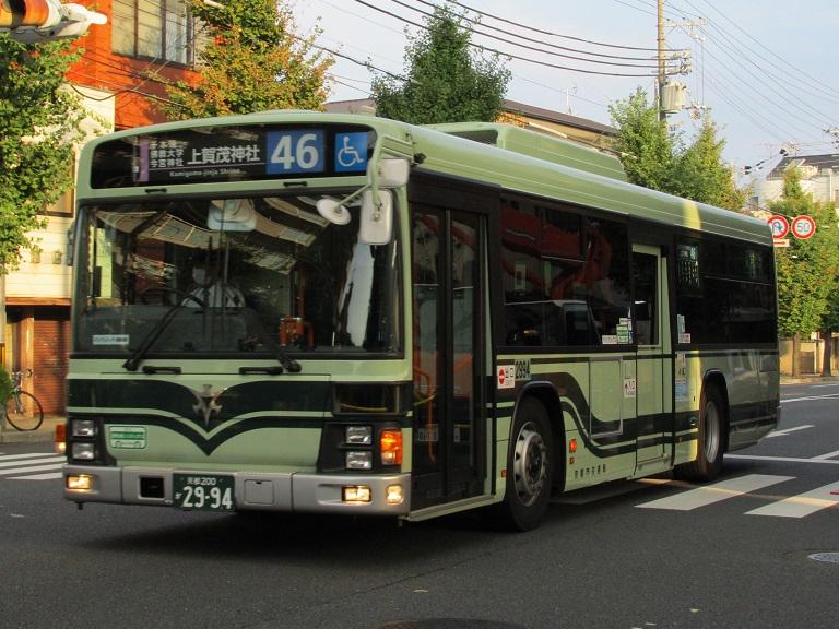 京都200か29-94 Img_2761