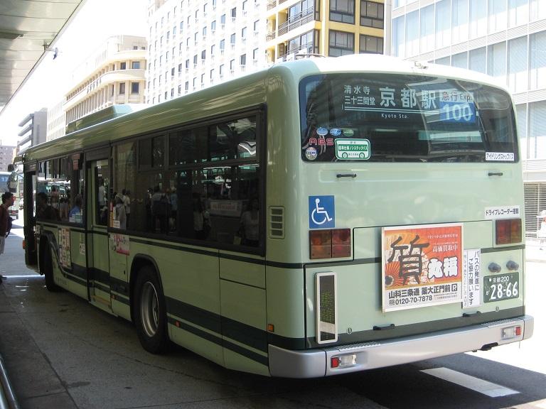 京都200か28-66 Img_2946