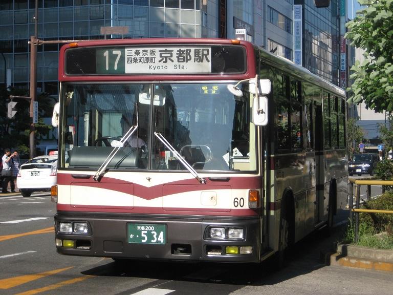 60 Img_3031