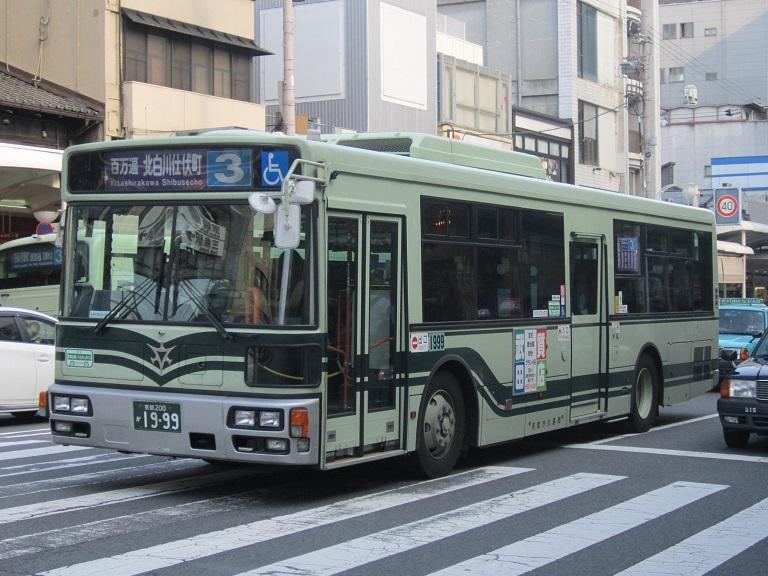 京都200か19-99 Img_3033