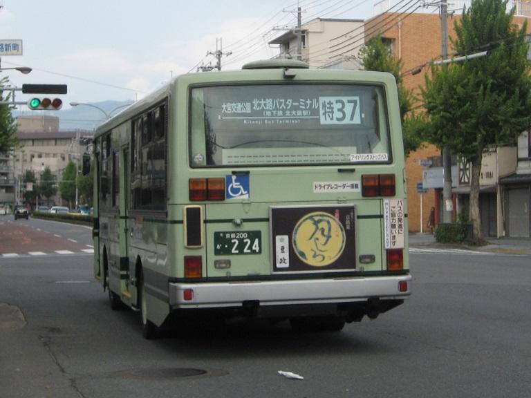 京都200か・224 Img_3133
