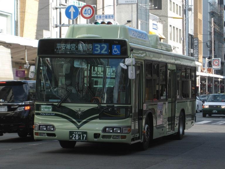 京都200か28-17 Img_3227