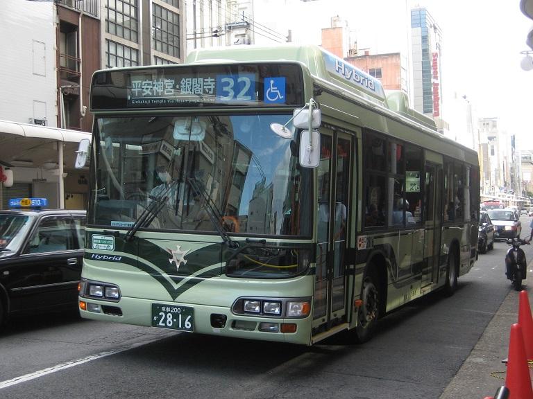 京都200か28-16 Img_3229