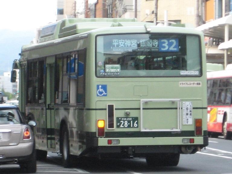 京都200か28-16 Img_3230