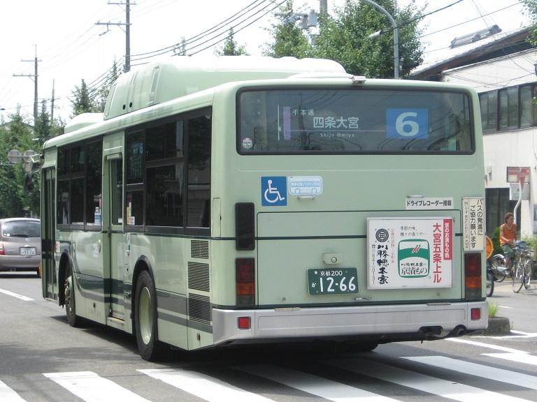 京都200か12-66 Img_3233