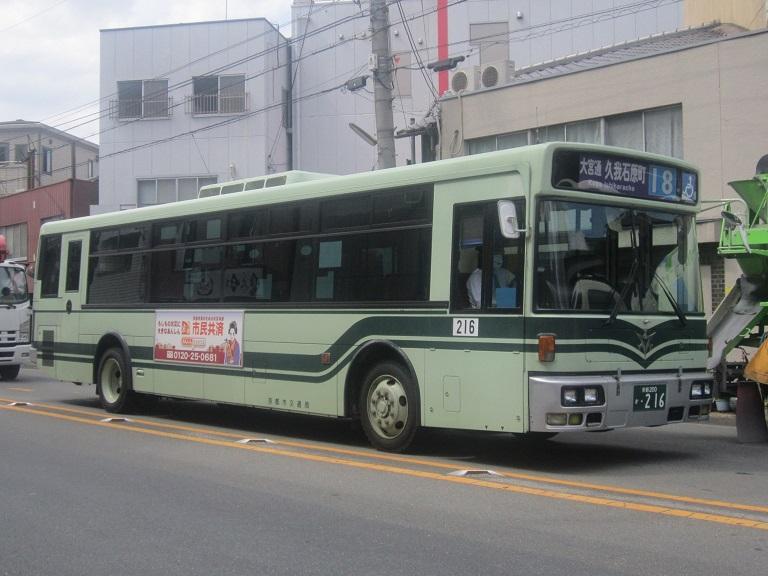 京都200か・216 Img_3614