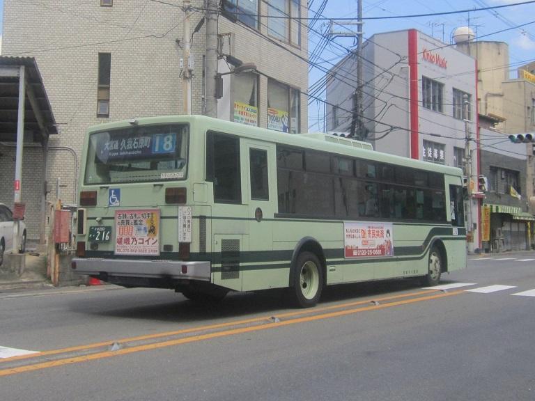 京都200か・216 Img_3615