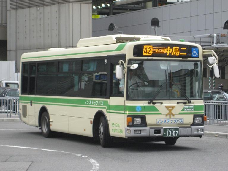 [2014年の夏][大阪市] 大阪市バス Img_3714