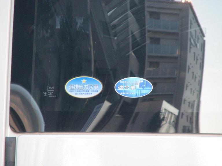 modèle bus japonais Img_3726