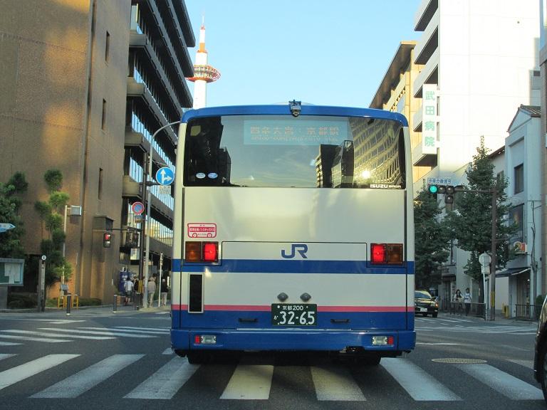 modèle bus japonais Img_3727