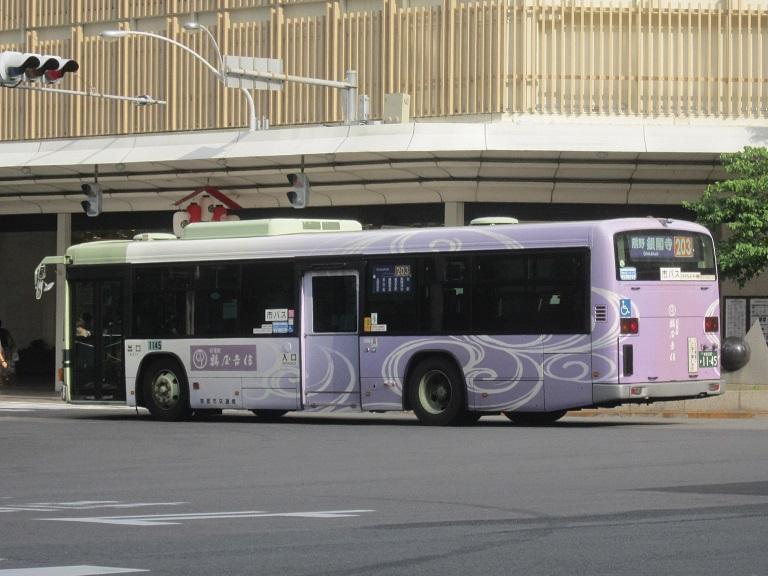 京都200か11-45 Img_3811