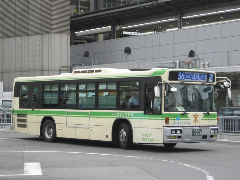 [2014年の夏][大阪市] 大阪市バス Img_3812