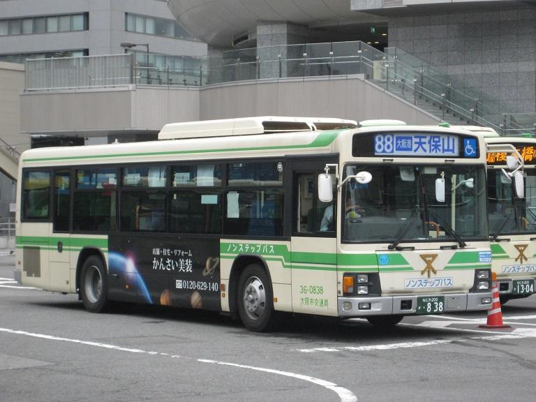 [2014年の夏][大阪市] 大阪市バス Img_3815