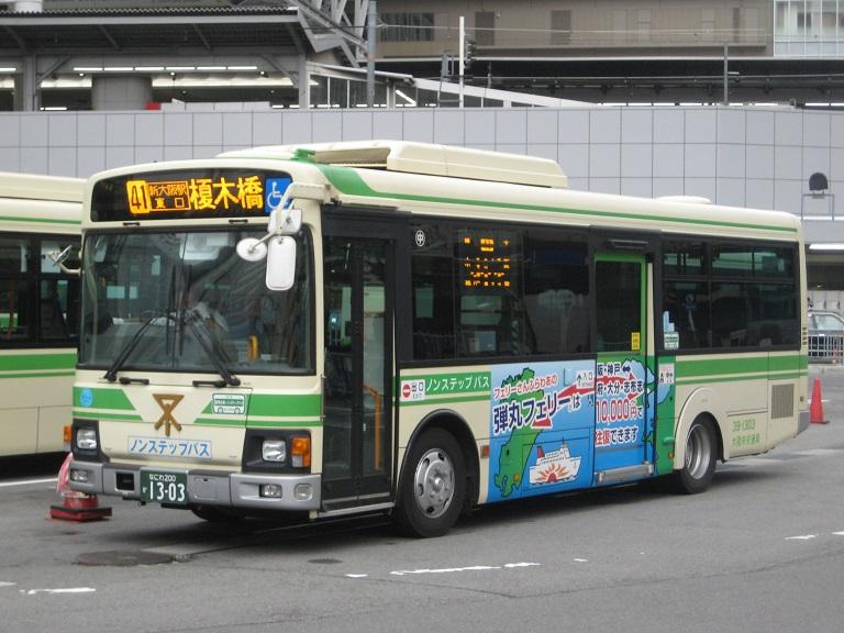 [2014年の夏][大阪市] 大阪市バス Img_3818