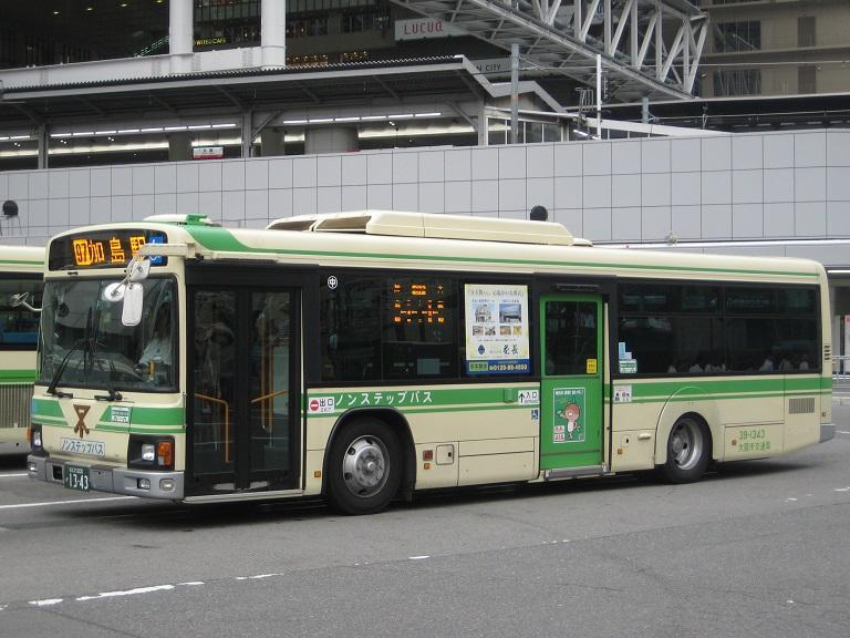 [2014年の夏][大阪市] 大阪市バス Img_3820