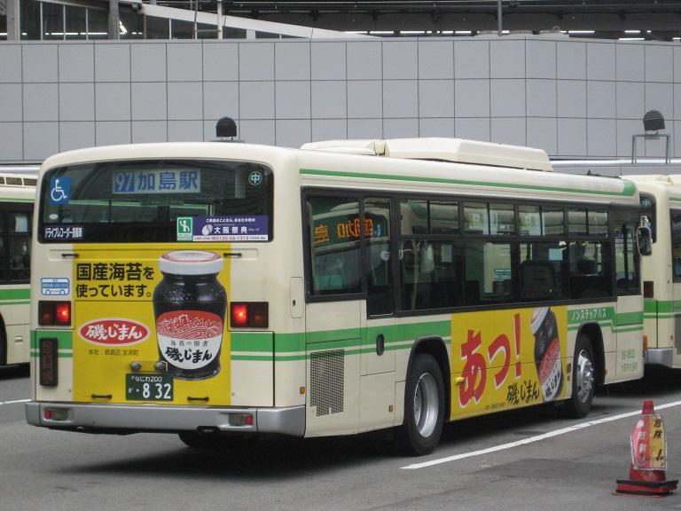 [2014年の夏][大阪市] 大阪市バス Img_3822
