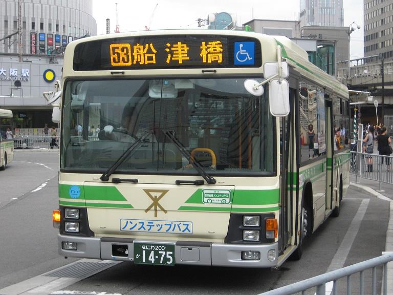 [2014年の夏][大阪市] 大阪市バス Img_3823