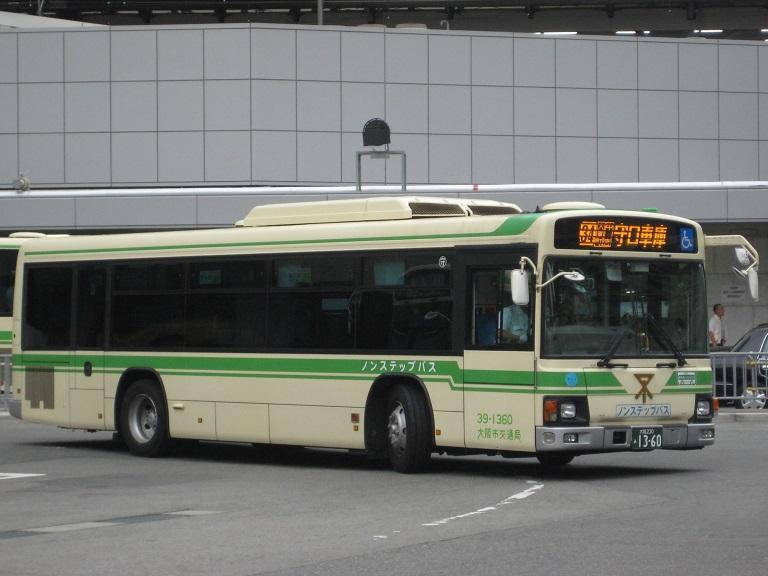 [2014年の夏][大阪市] 大阪市バス Img_3825
