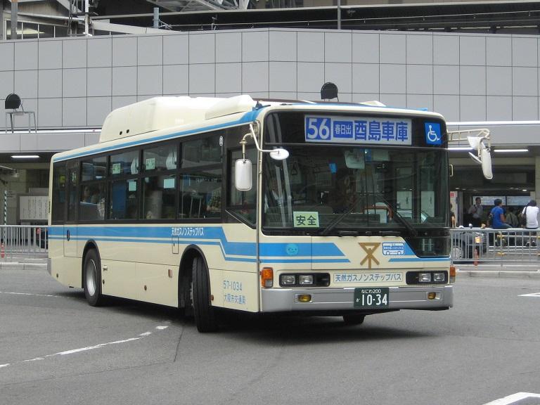 [2014年の夏][大阪市] 大阪市バス Img_3826