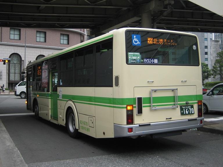 [2014年の夏][大阪市] 大阪市バス Img_3828