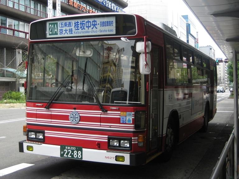 [2014年の夏][京都市] 京阪京都交通 Img_3914