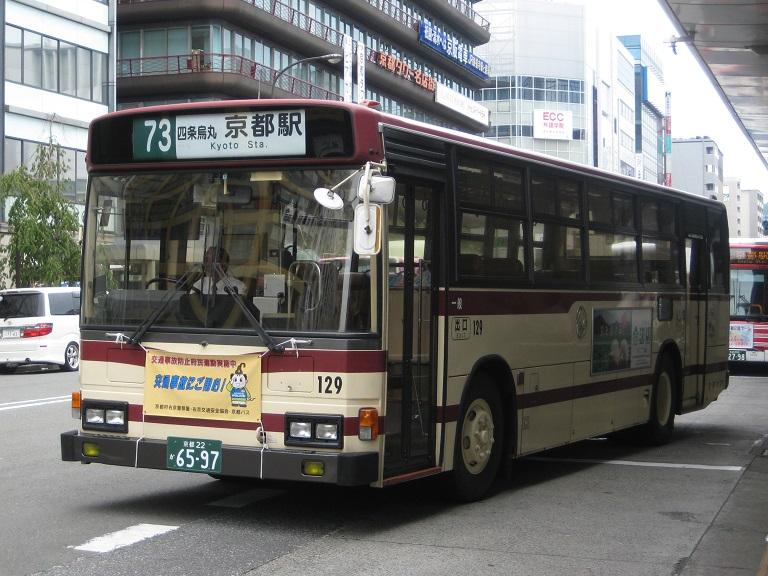 129 Img_4110