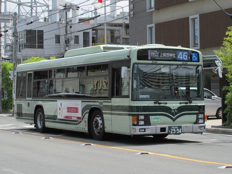 京都200か29-94 Img_4123