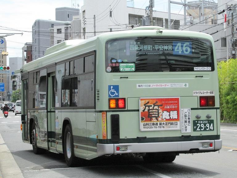 京都200か29-94 Img_4124