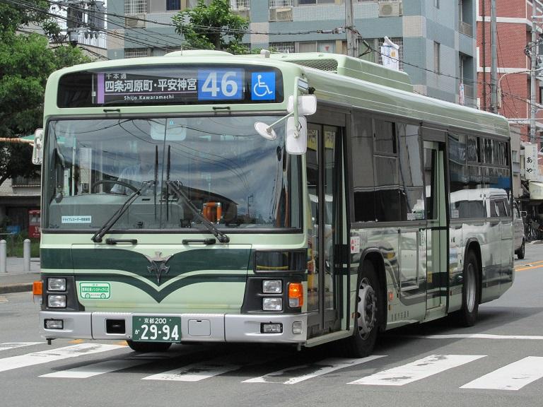 京都200か29-94 Img_4125