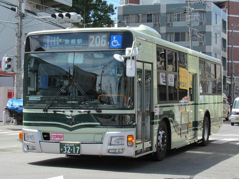 京都200か32-17 Img_4212