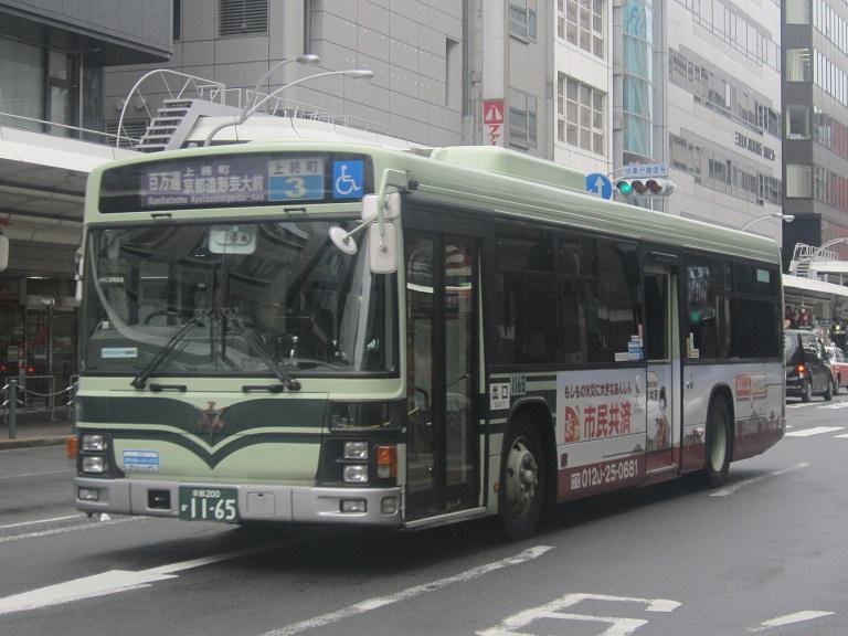 京都200か11-65 Img_4312