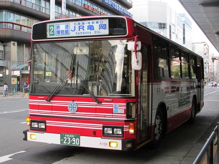 [2016年の夏][京都市/洛西] 京阪京都交通 Img_4313
