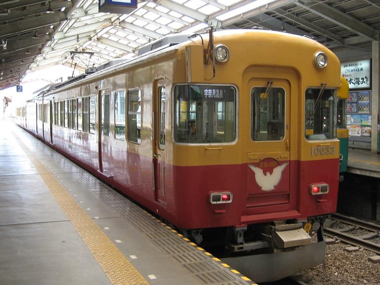 [2014年の夏]  富山地方鉄道 Img_4410