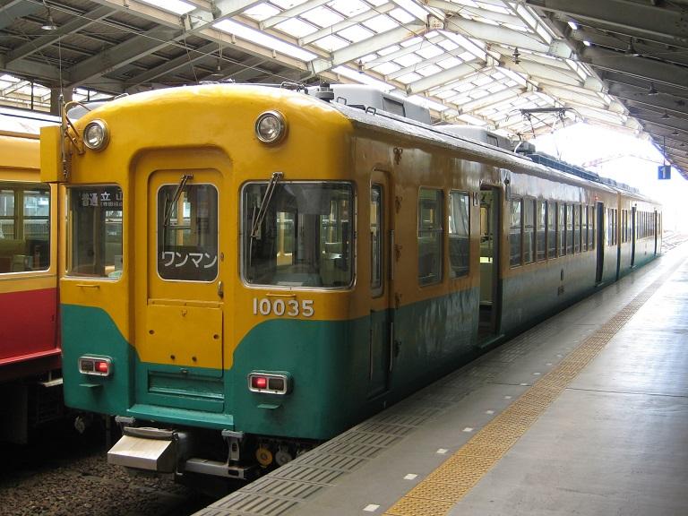 [2014年の夏]  富山地方鉄道 Img_4411