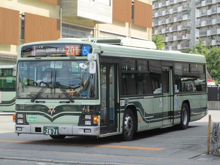 京都200か28-71 Img_4421