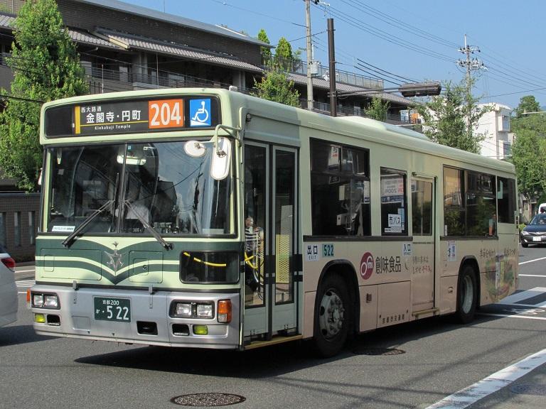 京都200か・522 Img_4710
