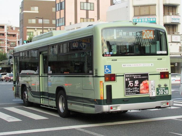 京都200か30-28 Img_4712