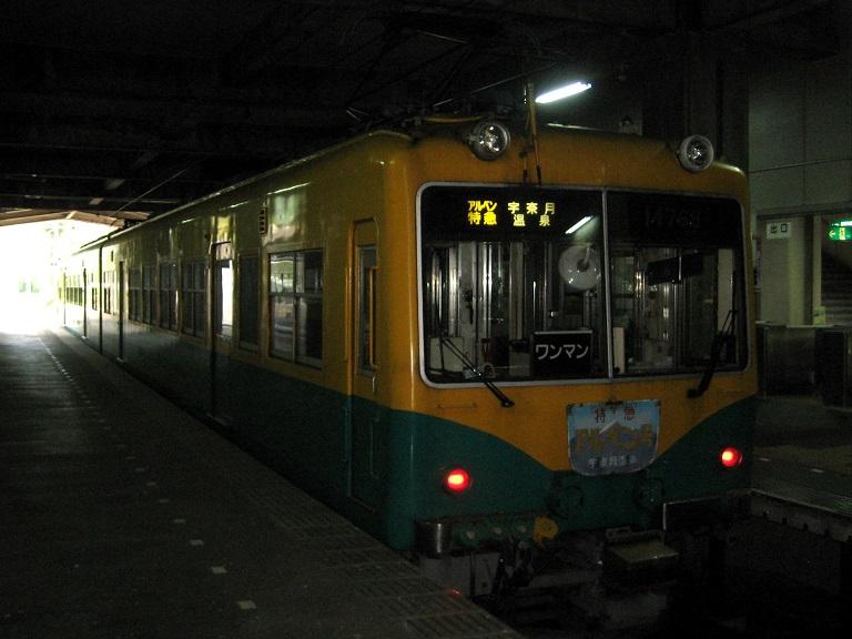 [2014年の夏]  富山地方鉄道 Img_4813