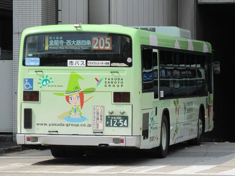 京都200か12-54 Img_4823