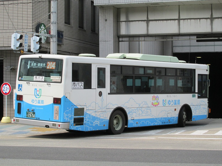 京都200か19-74 Img_4824