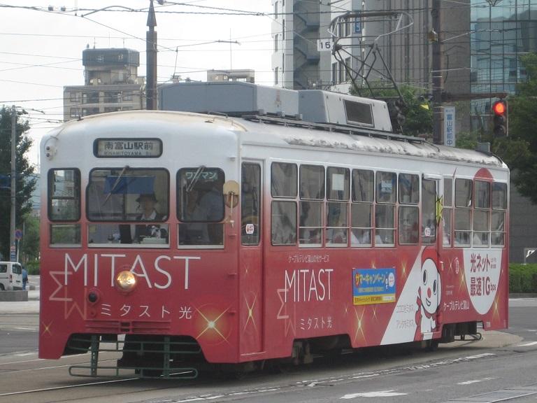[2014年の夏] 富山地方鉄道 Img_4914