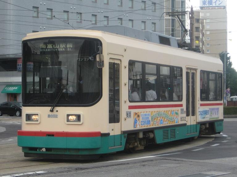 [2014年の夏] 富山地方鉄道 Img_4915