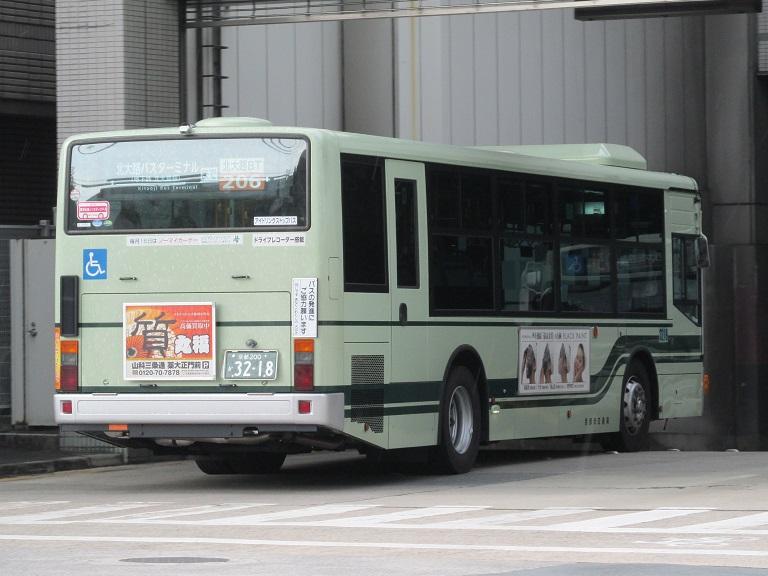 京都200か32-18 Img_4923