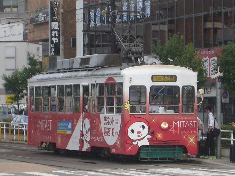 [2014年の夏] 富山地方鉄道 Img_5112