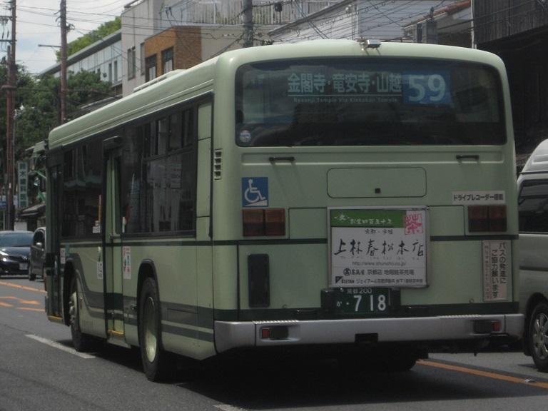 京都200か・718 Img_5129